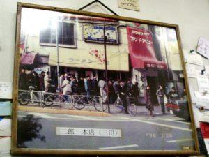 二郎旧店舗